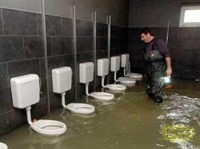 Imagenes De Baños Tapados:que hay un baño tapado y hay un poco de agua en es suelo? No hay de